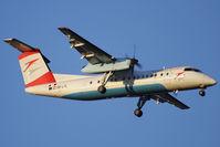 OE-LTL @ VIE - De Havilland Inc. DHC-8-314