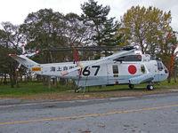 8167 @ RJSO - Mitsubishi HSS-2B/Preserved at Ominato - by Ian Woodcock