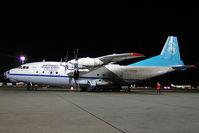 UR-11765 @ VIE - Antonov Design Bureau Antonov 12