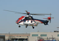 N225EH @ GPM - New EC225LP - marked as N225EH with a regsitration change request for N225EW to be effective 2/16/08