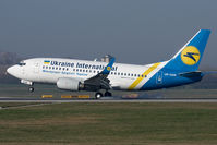 UR-GAK @ LOWW - Now with winglets - by Stefan Rockenbauer