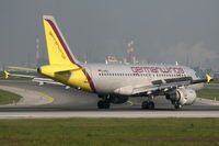 D-AKNY @ LOWW - GERMANWINGS  A320 - by Delta Kilo