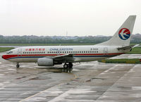 B-5031 @ ZSSS - China Eastern - by Christian Waser