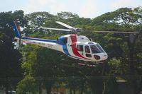 9M-PHF @ WMKF - Royal Malaysian Police - by Michel Teiten ( www.mablehome.com )