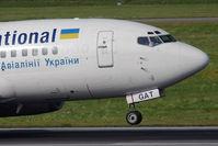 UR-GAT @ VIE - 1993 Boeing 737-528
