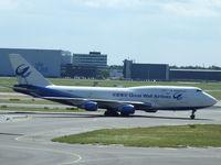 B-2430 @ EHAM - one of meny cargo today. - by Daniel Seaman