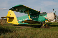 HA-YHD @ LHBS - Antonov 2