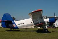 HA-MKI @ LOAN - Antonov 2