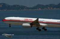 B-6126 @ VHHH - China Eastern approaching 25R - by Michel Teiten ( www.mablehome.com )