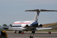 N205US @ YIP - USA Jet DC-9-32 - by Florida Metal