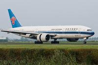 B-2070 @ EHAM - Landing in Amsterdam - by Thomas Jansen