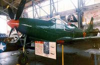 N6763 @ HRL - CAF P-63 at Harlingen