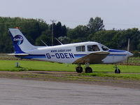 G-ODEN photo, click to enlarge