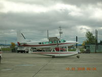 C-GDMH @ CYYR - Nice Cessna on anphibs at Goose Bay - by John J. Boling