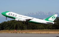 B-2439 @ KPAE - /