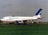 F-OGYN @ LFBO - Arriving from flight... - by Shunn311