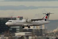 YU-ALS @ VIE - ATR 72-201