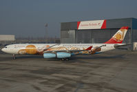 OE-LAL @ VIE - Austrian Airlines Airbus 340-300