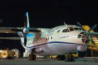 UR-21510 @ VIE - Antonov Design Bureau Antonov 12