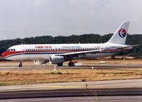B-2400 @ LFBO - Ready for delivery flight rwy 15L - by Shunn311
