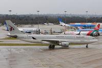 A7-AFM @ EGCC - Qatar A330 taxies towards stand at Manchester (UK)