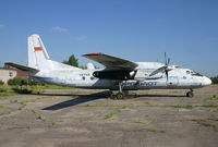 CCCP-46745 @ YEGORYEVSK - Aeroflot - by Christian Waser