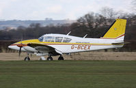 G-BCEX @ EGKH - Chucking up dirt as she lands in very wet conditions. - by Martin Browne