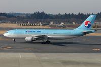 HL7241 @ RJAA - KAL A300 at Narita