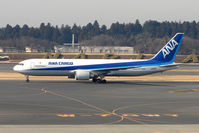 JA602F @ RJAA - ANA Cargo B767F at Narita