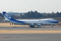 JA04KZ @ RJAA - NCA B747F at Narita