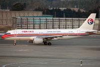 B-2356 @ RJAA - China Eastern Airbus at Narita