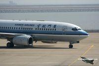 B-2998 @ VMMC - Xiamen Airlines - by Michel Teiten ( www.mablehome.com )
