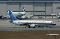 B-5147 @ VHHH - China Southern Airlines - by Michel Teiten ( www.mablehome.com )