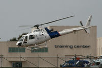 N204TU @ GPM - At American Eurocopter - Grand Prairie, TX - US Customs Service - by Zane Adams