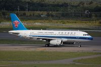 B-2297 @ RJCC - A319 cn 2425 just landed at SAP - by FerryPNL