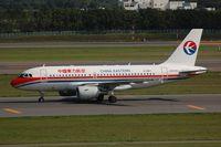 B-6167 @ RJCC - A319 cn 3168 arrival at SAP - by FerryPNL
