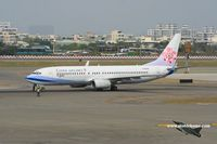 B-18608 @ RCKH - China Airlines - by Michel Teiten ( www.mablehome.com )