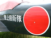 N2121J @ KAHN - Japanese warbird - by Connor Shepard