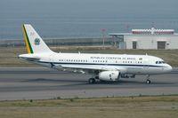 2101 @ RJGG - Brazilian Air Froce - by J.Suzuki