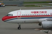B-2361 @ VHHH - China Eastern Airlines - by Michel Teiten ( www.mablehome.com )