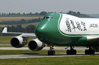 B-2423 @ LOWW - Jade Cargo