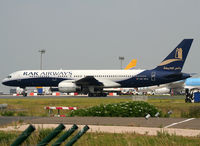 A6-RKA @ LFPG - Taxiing for departure... - by Shunn311