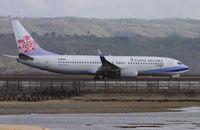 B-18609 @ WADD - China Airlines - by Lutomo Edy Permono
