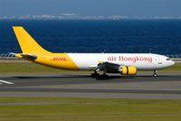 B-LDD @ RJGG - LD A300-600F - by J.Suzuki