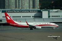 B-5461 @ VHHH - Brand new 737 from Shanghai Airlines