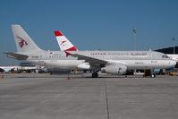 A7-ADA @ VIE - Qatar Airways Airbus 320 - by Dietmar Schreiber - VAP