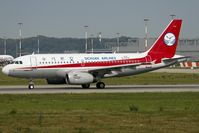 D-AVYG @ EDHI - Sichuan Airlines - by Gerhard Vysocan