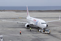 EC-JNF @ GCFV - pushback at Fuerteventura prior its flight to Madrid - by FBE