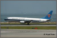 B-5189 @ VHHH - China Southern Airlines - by Michel Teiten ( www.mablehome.com )