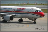 B-2220 @ VHHH - China Eastern Airlines - by Michel Teiten ( www.mablehome.com )